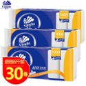 维达无芯3层1000克卷纸 3提30卷婴儿系列超韧卷筒纸卫生纸 。