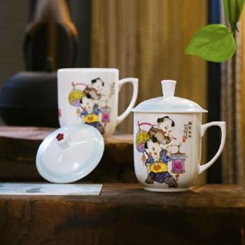 【尊贵专享】景德镇骨瓷茶杯 办公室带盖茶杯 茶杯吉祥四件套礼品