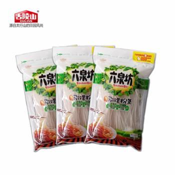 【绿色食品】六泉坊马铃薯土豆粉条250g*3袋