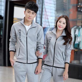点就时尚户外新款运动服女长袖外套情侣休闲卫衣长裤运动套装男811.