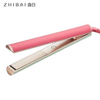 直白负离子夹板卷发棒女直卷两用小型便携造型护发直发器小米生态企业VL1