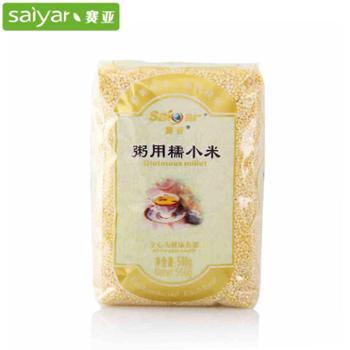 赛亚粥用糯小米500g*5袋 共5斤