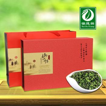 铁观音高档礼盒500g装安溪浓香一级茶叶乌龙茶