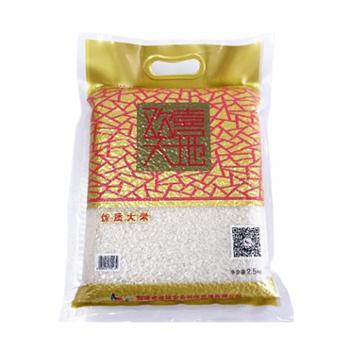 喜浪金欢天喜地2.5kg优质炒饭米大米