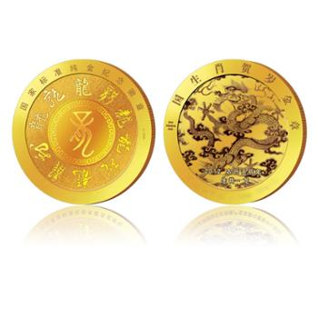 金凰珠宝金凰精品中国龙年贺岁金钱——龙金钱31.10g