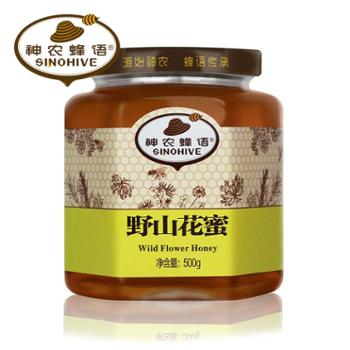 【神农蜂语】 野山花蜂蜜 500g/瓶