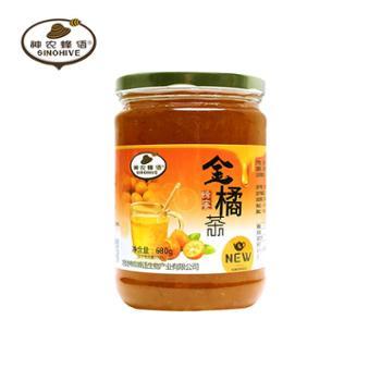【神农蜂语】蜂蜜金橘茶 680g/瓶