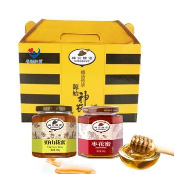 【神农蜂语】蜂蜜礼盒装 野山花蜜+枣花蜜 500g*2瓶