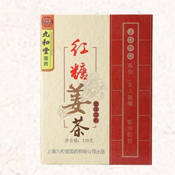 九和堂红糖姜茶/红枣姜茶120克盒(10条装)(仅限配送江浙沪)