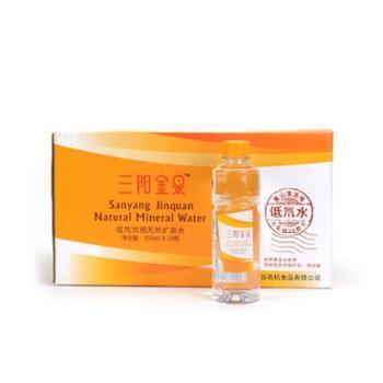 【劳防用品】三阳金泉低氚天然矿泉水350ml*24瓶