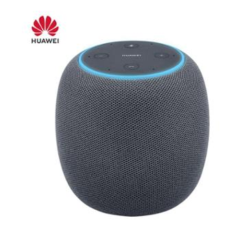 华为人工智能AI音箱WiFi蓝牙音响丹拿联合调音声控家电