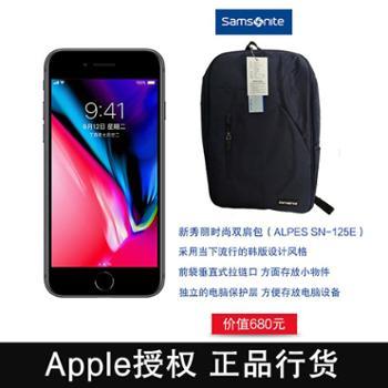 赠送无线充 Apple iPhone8 (A1863) 全网通4G智能手机