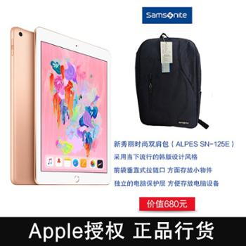 【新品直降】Apple iPad 9.7英寸 WIFI版平板电脑