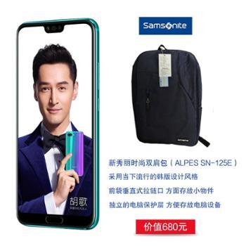 【总销量超350台送蓝牙耳机】华为荣耀10全面屏AI摄影全网通4G手机双卡双待