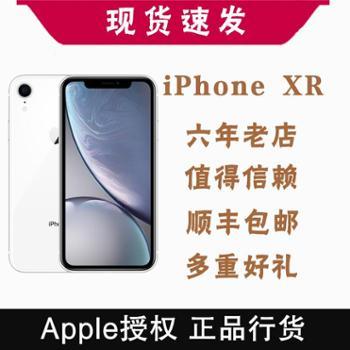 【双11抢购现货送好礼】AppleiPhoneXR双卡全网通4G手机iPhoneXR