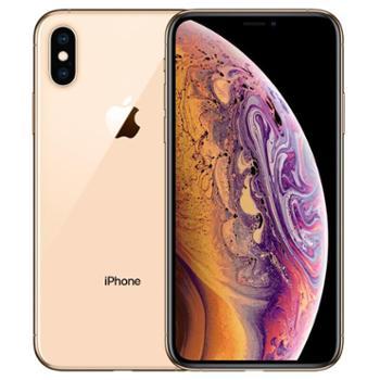 【购机赠无线充+壳膜】Apple苹果iPhoneXSMax(A2104)全网通4G手机iPhoneXS