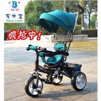 家中宝儿童三轮车宝宝手推车
