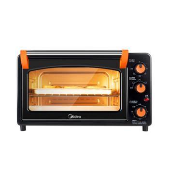 Midea/美的MG25NF-AD三代多功能电烤箱25L家用烘焙蛋糕大容量旋转烤叉黑色