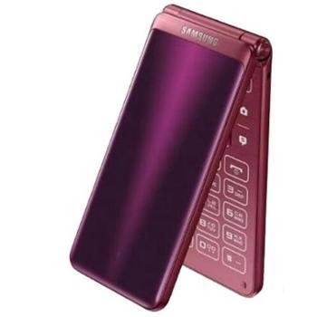 三星Folder2(SM-G1650)2G+16G全网通手机