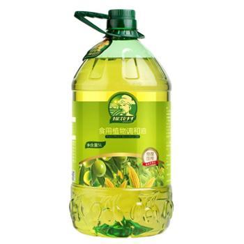 【宁波扶贫专享】探花村橄榄食用油玉米油非转基因橄榄油玉米油调和油物理压榨食用油5L
