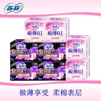 苏菲卫生巾夜用超熟睡350+日用极薄0.1透气组合