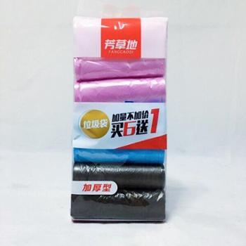 芳草地加厚垃圾袋超值装7卷全新料点断式彩色家用塑料袋