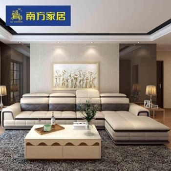 南方家私品牌头层牛皮真皮沙发 大小户型皮艺客厅转角沙发组合