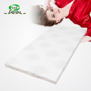合利美 泰国进口纯天然乳胶床垫0.9-1.8米席梦思单/双人床垫 特价