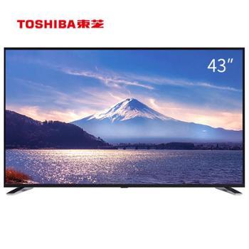 东芝(TOSHIBA)43U5850C43英寸4K超高清人工智能液晶电视