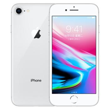 12期免息【送1年延保】Apple iPhone 8 4G智能手机 苹果8
