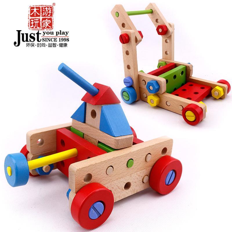 游家木玩创意儿童积木制拆装组合玩具男孩益智螺母拼装螺丝车68片