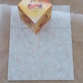鹰牌陶瓷厨卫瓷砖墙面砖防滑地板砖3D玲珑玉A5