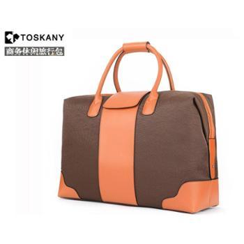 托斯卡尼(TOSKANY)时尚商务休闲旅行包行李包