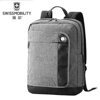瑞动品牌休闲商务双肩包通勤包电脑背包
