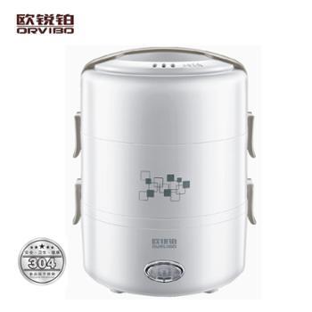 欧锐铂(ORVIBO)2L大容量多功能电热饭盒