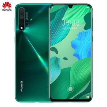 华为(HUAWEI)nova5pro全网通4G手机全国联保