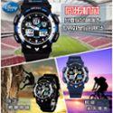 正品迪士尼多功能超强双显同步机芯LP-PS027男生运动手表