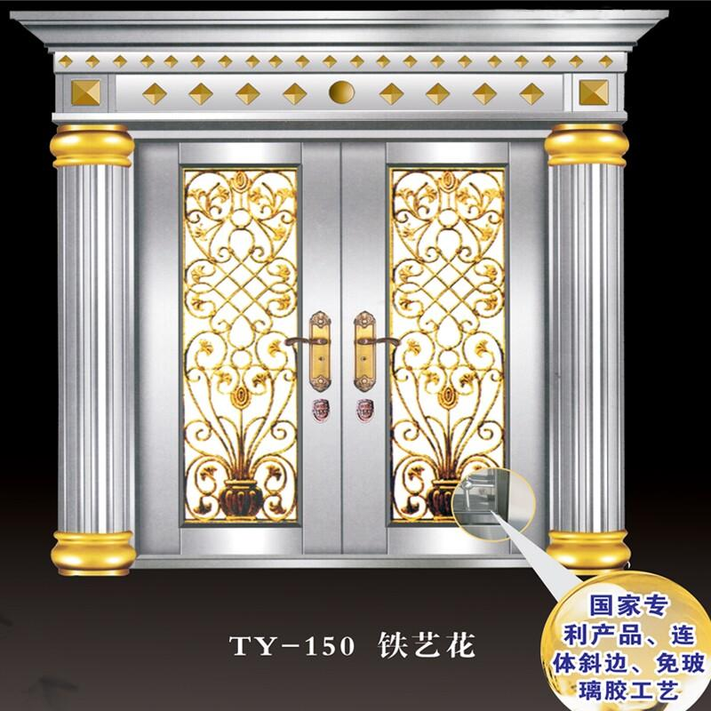 天裕不锈钢大门,豪华半圆罗马柱双开门,善融商务个人.