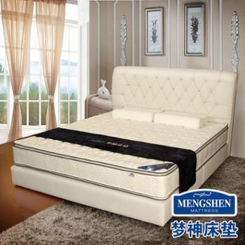 梦神爆款天然乳胶床垫独立袋装弹簧竹纤维席梦思双面天然乳胶床垫