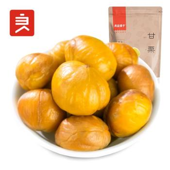 【良品铺子甘栗仁80gx1袋】糖炒栗子板栗仁零食坚果干果休闲食品