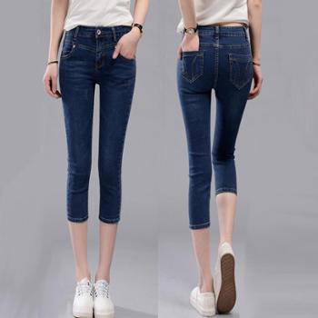 新款女士牛仔七分裤韩版女装显瘦裤子中腰铅笔裤牛仔裤675