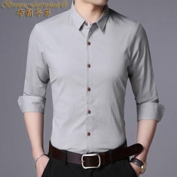 布朗华菲 新款男士长袖衬衫纯色商务职业正装修身衬衣613
