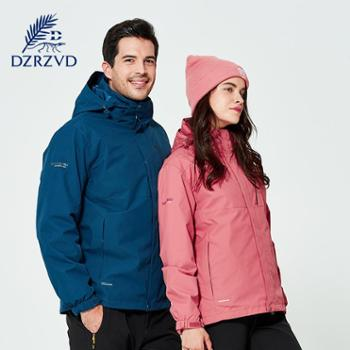 杜戛地秋冬新款户外情侣冲锋衣女加厚三合一两件套防风保暖冲锋衣99017