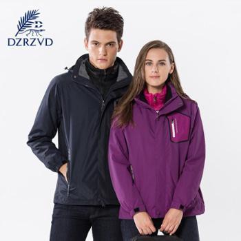 杜戛地冬季新款户外情侣羽绒冲锋衣两件套男女防水透气保暖滑雪服9918A