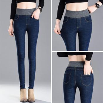 新款女士加绒牛仔裤松紧高腰弹力小脚裤修身显瘦牛仔长裤铅笔裤117