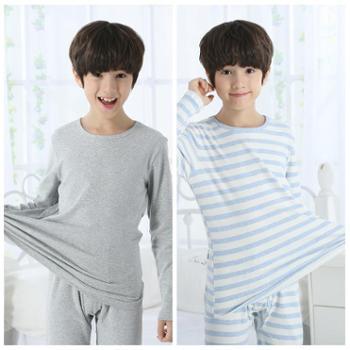 大童保暖内衣套装纯棉男童儿童衣裤青少年男孩纯棉毛衫3128