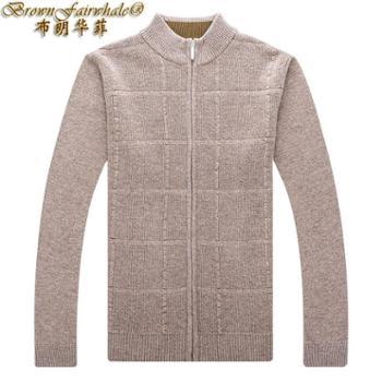布朗华菲秋冬新款男士纯羊毛衫轻柔保暖外套提花立领全毛衣针织开衫9508