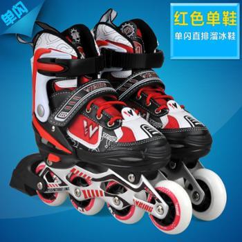 儿童溜冰鞋闪光直排轮滑鞋旱冰鞋滑冰鞋套装男女大小可调