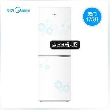 Midea/美的BCD-175QM(E)双门电冰箱/双开门/节能家用福州市区送货上门,省内详询