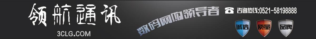 江苏普顺通信设备有限公司